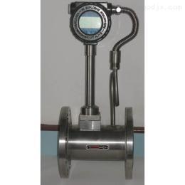 MF-LUGB气体专用涡街流量计-空气流量计