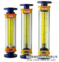 MF-LZB塑料转子流量计*玻璃转子流量计工作原理
