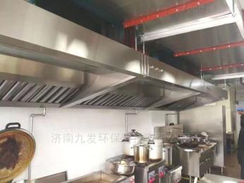 餐飲廚房排煙罩盡顯無限才華