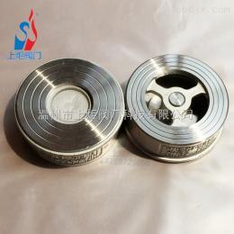 H71Wh71w-25p对夹式止回阀