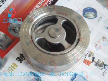 H71W-16/25P厂家直销不锈钢对夹止回阀 弹簧止回阀 H71W