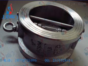 H76H厂家碳钢软密封对夹止回阀