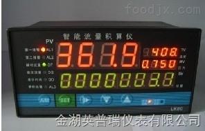 8-16路巡檢儀YPR全智能輸入8-16路巡檢儀現貨供應