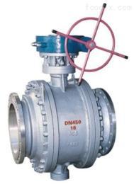 Q347F蜗轮固定式法兰球阀