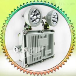 BAJ52BAJ52系列 2*3W 充电式 LED消防应急照明灯 防爆应急灯