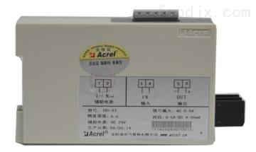 BD-AI电力变送器BD-AI