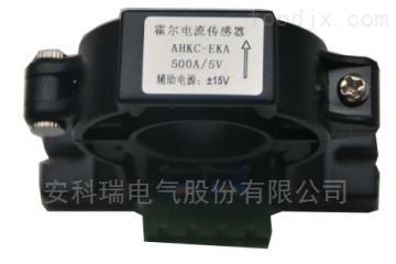 AHKC-EA安科瑞霍尔电流传感器
