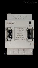 AFPM/D-6AV安科瑞单相6路消防设备电源监控模块