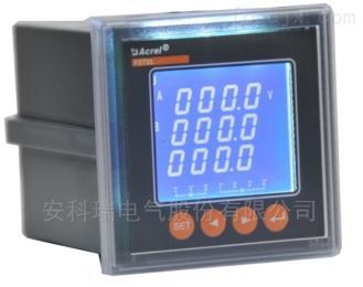 PZ72L-E4多功能安科瑞液晶电力仪表