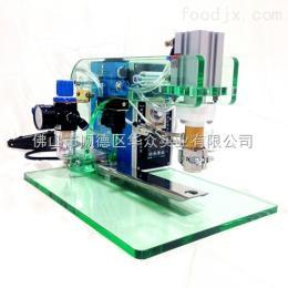 JP1糧食顆粒 小型定量包裝機 排氣閥熱壓機 JP1