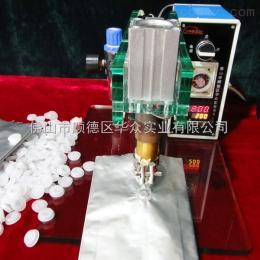 HZJP1厂家直销立式包装袋防爆减压阀封装机HZJP1