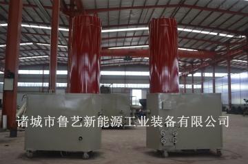 LYD-0.3魯藝機械專業生產生物質導熱油鍋爐