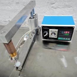 HZTP-1(含工作台)瓜果壳颗粒粘合各类型食品包装袋-HZTP-1(含工作台)