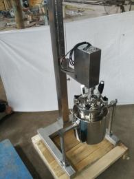 混合攪拌反應器