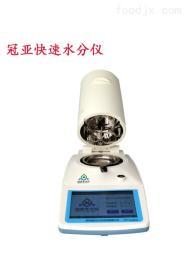 WL-01W糖果水分检测仪标准 糖果湿度测试仪原理