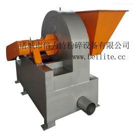 9fq-900重磅推出|木塊粉碎機|顆粒生產