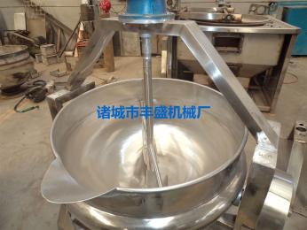 FS不锈钢蒸汽加热夹层锅 专业真空化糖熬糖夹层锅