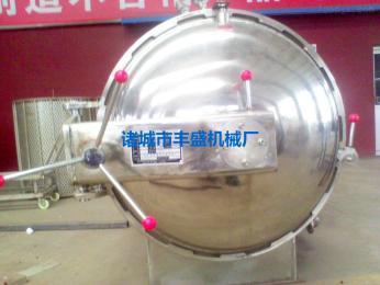 FS水浴式杀菌锅  不锈钢水浴式高温高压杀菌锅