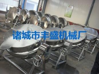 FS不锈钢燃气夹层锅 酱料加工设备