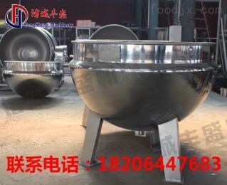 FS夹层锅,立式夹层锅,熬汤锅