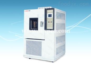 GDJS-10-( )无锡可编程恒温恒湿机平衡调温调湿方式100L