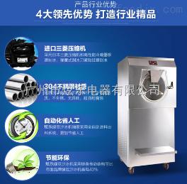 XL-20廣州炫樂綠豆沙冰機小型設備