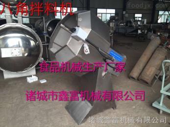 厂家直销自动出料调味设备 快速拌料机 八角自动出料拌料机