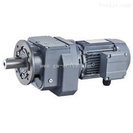 TR斜齿轮减速电机