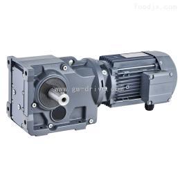 斜齿轮减速电机