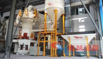 HLMX1700桂林鸿程超细磨粉机,HLMX超细立式磨粉机,高效节能粉磨设备
