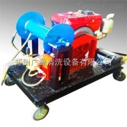 gyb-1柴油机驱动下水道清洗机疏通排污排淤泥设备