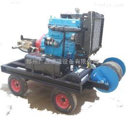 gyb-1b清洗600mm下水道清洗机设备下水道排污排淤泥设备