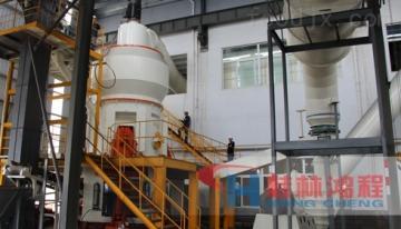 HLM立式磨粉机HLM立式磨粉机