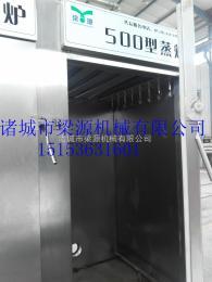 LY-300全自動大型千頁豆腐蒸箱設備電加熱蒸汽雙開門蒸箱設備廠家直供