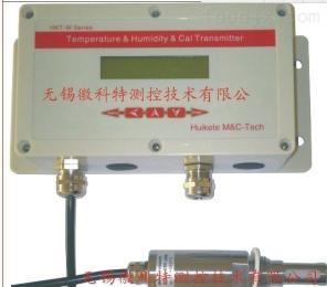 HC2-S1罗卓尼克 不锈钢螺纹安装露点仪
