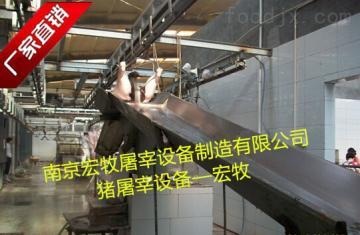 桥式劈半锯|100型200型液压式打毛机|生猪刨毛机|生猪屠宰设备|劈猪锯、猪劈半锯