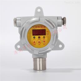 JS-GA700防爆氢气气体报警器探测器 工业用