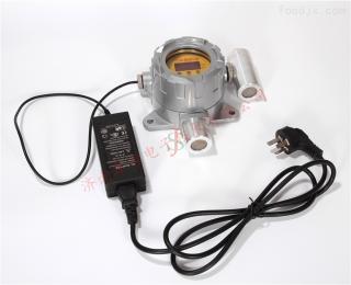 JS-GA700防爆硫化氢气体报警器探测器 工业用