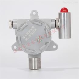 JS-GA700防爆硫化氢气体报警器探测器厂家包邮