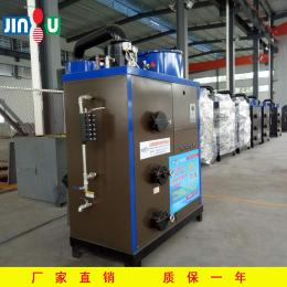 lhg-0.02服装厂熨烫烘干节能蒸汽锅炉 生物质颗粒 立式环保蒸汽发生器