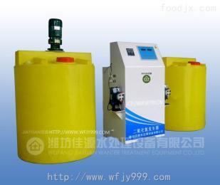 GYF-1000全自動二氧化氯發生器醫院污水處理設備GYF-1000