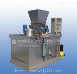 JY-10干粉投加装置全自动加药装置设备原理
