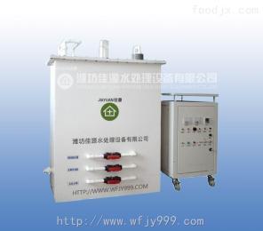 HB-200次氯酸鈉發生器