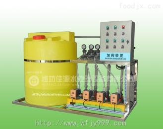 JY-02酸盐加药装置全自动加药装置设备厂家