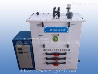 WH-200電解法二氧化氯發生器自來水廠水處理設備
