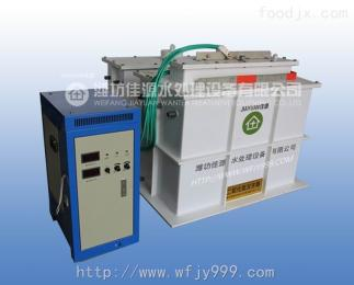 DEXF-L-200電解法二氧化氯發生器水廠水處理設備