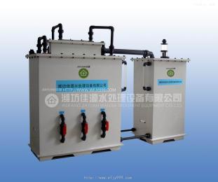 DEXF-L-50電解法二氧化氯發生器水廠水處理設備