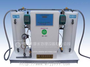 HSB-50全自動二氧化氯發生器游泳池水消毒設備