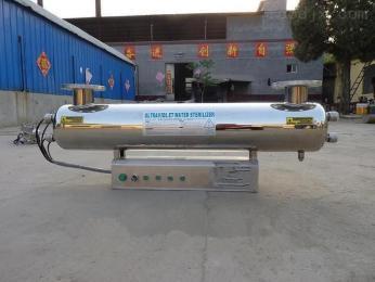 LY-W-50TA成都供水专用紫外线消毒器