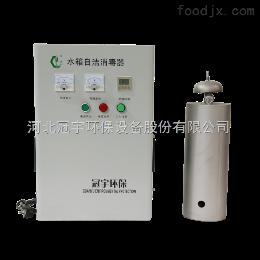 WTS-2A烏魯木齊WTS-2A水箱自潔消毒器